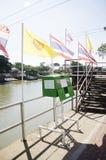 Национальный флаг движения тайский Стоковые Изображения RF