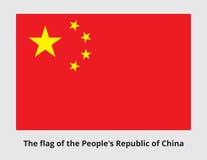 Национальный флаг Китая Стоковое Фото