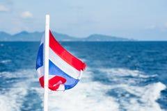 Национальный флаг Таиланд Стоковая Фотография
