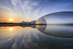 Национальный центр для исполнительских искусств Стоковая Фотография