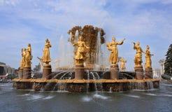 нация приятельства фонтана Стоковая Фотография
