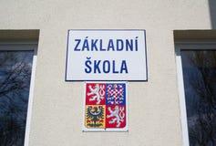 Начальная школа skola Zakladni Стоковое Изображение RF
