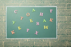 Начальная школа Стоковые Фотографии RF