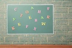 Начальная школа Стоковая Фотография