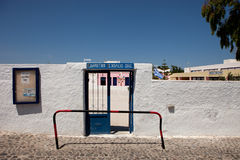 Начальная школа Oia, Santorini Стоковые Изображения