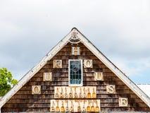 Наше здание дома старое деревянное Стоковые Изображения