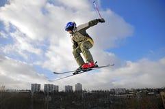Над городом Стоковые Фотографии RF