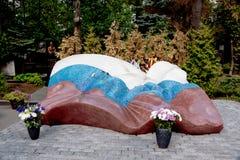 Надгробная плита на могиле Бориса Jeltsin в Москве, России стоковое фото rf