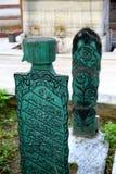 Надгробная плита тахты Стоковые Фотографии RF