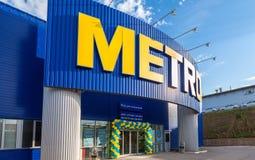 Наличные деньги МЕТРО & носят магазин самары Группа метро немец глобальный стоковые фото