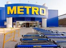 Наличные деньги МЕТРО & носят магазин самары стоковое фото