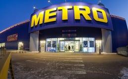 Наличные деньги МЕТРО & носят магазин самары стоковые изображения