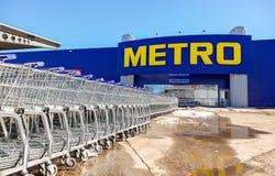Наличные деньги МЕТРО & носят магазин самары стоковое изображение rf