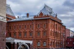 На красной площади Москве Стоковое Изображение