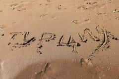 Надпись на песке Стоковые Изображения