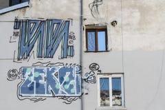 Надпись на стенах на стене Стоковое фото RF