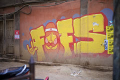 Надпись на стенах на улице Стоковое Изображение