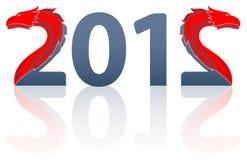 надпись 2012 стилизованная Стоковые Фото