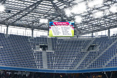 На стадионе Стоковое фото RF