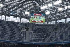 На стадионе Стоковое Изображение