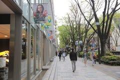 на улице Omotesando на 2016 Стоковые Изображения