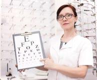 На Optician Стоковые Фотографии RF