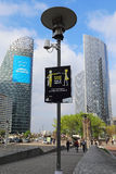 Небоскребы в Париже - Ла Defanse Стоковая Фотография RF
