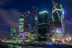 Небоскребы Москвы. Стоковые Изображения RF