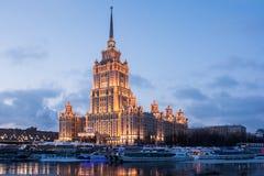 Небоскребы Москвы. Стоковое фото RF