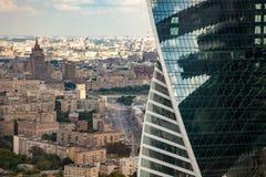 Небоскреб города Москвы стоковые изображения rf