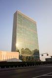 Небоскреб секретариата Организации Объединенных Наций ООН осмотренный от первого avenu Стоковая Фотография