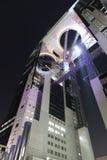 небоскреб osaka стоковое изображение rf