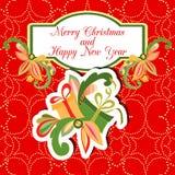 небо klaus santa заморозка рождества карточки мешка иллюстрация штока