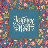 небо klaus santa заморозка рождества карточки мешка Joyeux Noel Приветствия Стоковое Изображение