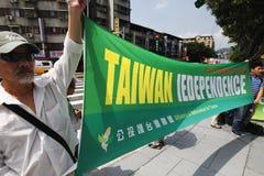 Независимость Тайвань Стоковая Фотография RF