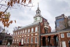 Независимость Hall - Филадельфия, Пенсильвания, США Стоковые Фото