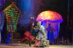Неимоверные приключения Ksyusha в Dreamland стоковое фото rf