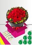 Некоторая красная роза и шарики иллюстрация вектора