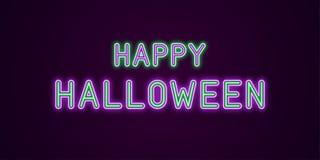 Неоновая праздничная надпись на хеллоуин стоковые изображения rf