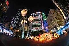 Неоновое свето HSBC стоковое фото rf