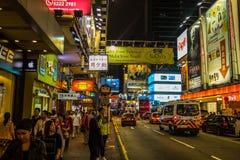 Неоновые света на улице Tsim Sha Tsui стоковые фото