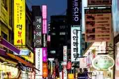 Неоновые света для ходить по магазинам в Корее Стоковые Фото