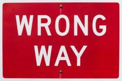 Неправильный знак путя Стоковые Изображения