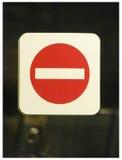 неправда путя движения знака Стоковое фото RF