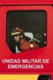 непредвиденный воинский испанский блок ume Стоковая Фотография