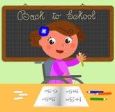 Неработающая девушка на векторе школы Стоковые Фото