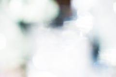 несосредоточенный космос экземпляра Стоковое фото RF