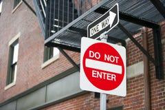 Не войдите в  Стоковые Фото