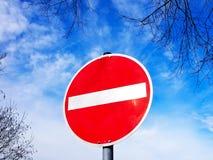 Не впишите знак уличного движения (3) Стоковые Изображения RF