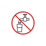 Не выпейте значок водораздела, знак запрета иллюстрация вектора